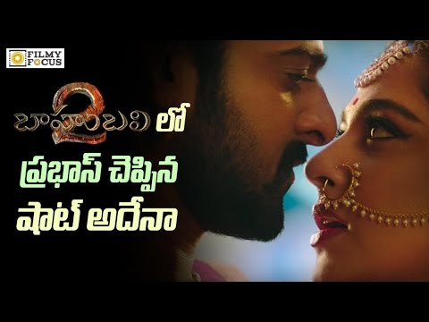 Baahubali 2 The Conclusion Lip Lock Scene By Prabhas And Anushka - Filmyfocus.com
