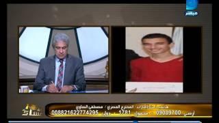 المخترع المصري مصطفي الصاوي: رفعت علم الامارات لانهم اصحاب فضل.. ومصر والامارات واحد