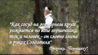 Каббала Лайтман фильм Шаги по пути истины Кукла на веревочках