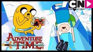 Время приключений   ❄️ Комната ледяных клинков   Cartoon Network