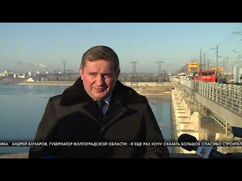 На Волжской ГЭС