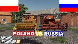 Farming Simulator 19 | POLAND FARM vs RUSSIA FARM ❗️ #Harvest