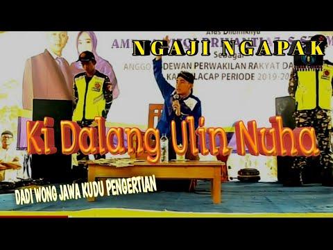 Ki Dalang Ulin Nuha || Ngaji Ngapak Di Karang Jengkol Cilacap Full Terbaru Oktober 2019 #ULINNUHA