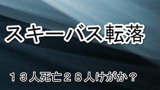 15日午前、長野県軽井沢町の国道18号、長野県軽井沢町で走行中のス...