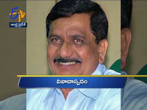 Andhra Pradesh | 18th May 2018 | Ghantaravam | 7 PM | News H