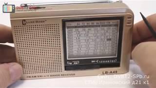 Luxebass A-49 - обзор переносного радиоприемника