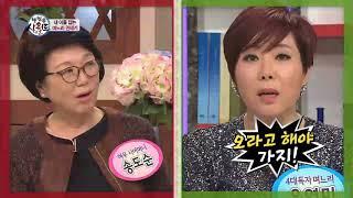 [예능] 웰컴 투 시월드 68회_140109