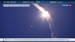 Минобороны: все российские крылатые ракеты достигли своих целей