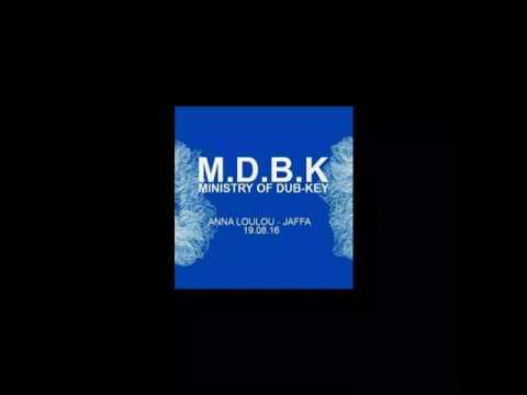 Bruno Cruz Live @ M.D.B.K - Anna Loulou - Jaffa 19.08.16