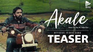 Akale Music Video | Official Teaser | Rishad Musthafa | Malik Mohammed Ali | Shruthi | Ahmed Midhlaj