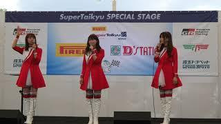 ピレリスーパー耐久2018 第3戦 富士SUPER TEC 24時間レース 6月2日(土) ...