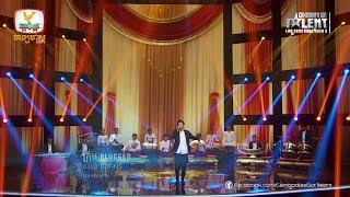 Cambodia's Got Talent Season 2   Live Show   Final - ក្រុម PLUGGER
