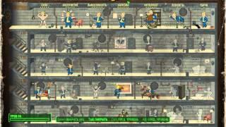 Fallout 4 Гайд Одинокий но веселый Фермер