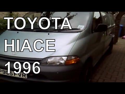Toyota Hiace sel Van 1997 - YouTube on 1986 toyota fuse box, 2004 toyota fuse box, 2006 toyota engine, 2006 toyota door handle,
