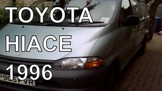 Toyota Hiace Diesel Van 1997