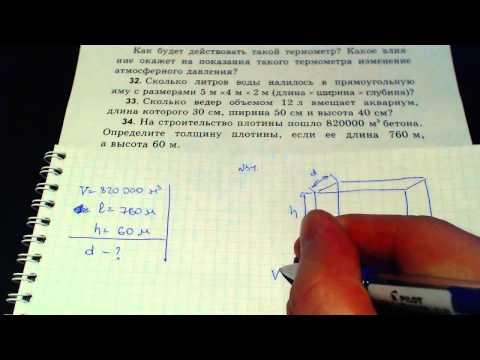 бессонов сборник задач по тоэ решебникиз YouTube · Длительность: 16 с