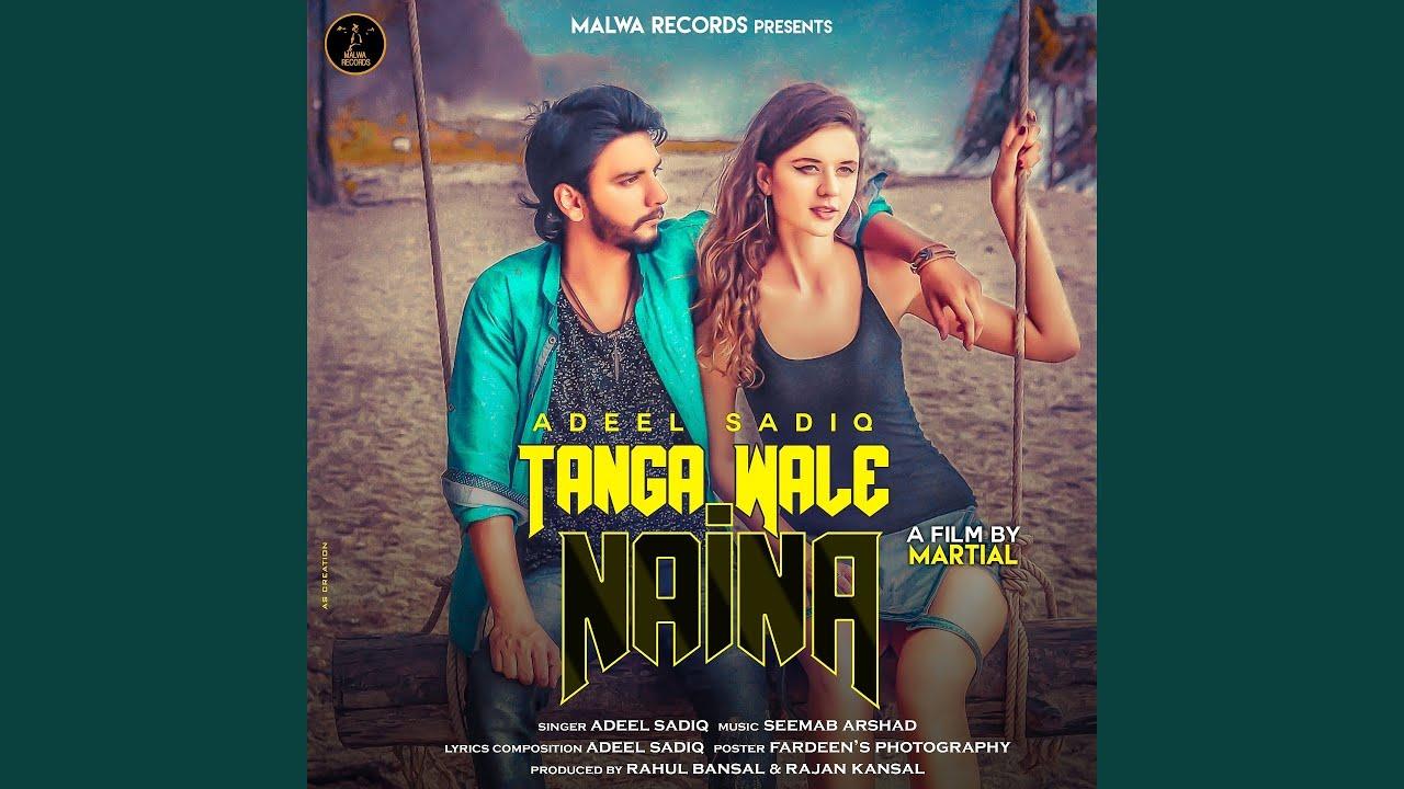 sadiq all punjabi song download