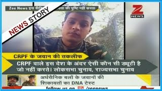 DNA: Why aren't paramilitary soldiers given