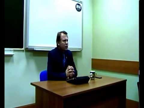 Диференціальна психологія - курс лекцій