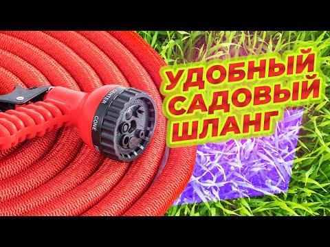 Чудо Шланг для полива. Сравнение с подделкой Купить оригинальный шланг в интернет магазине Leomax.ru