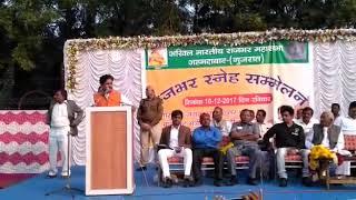 अखिल भारतीय राजभर संगठन
