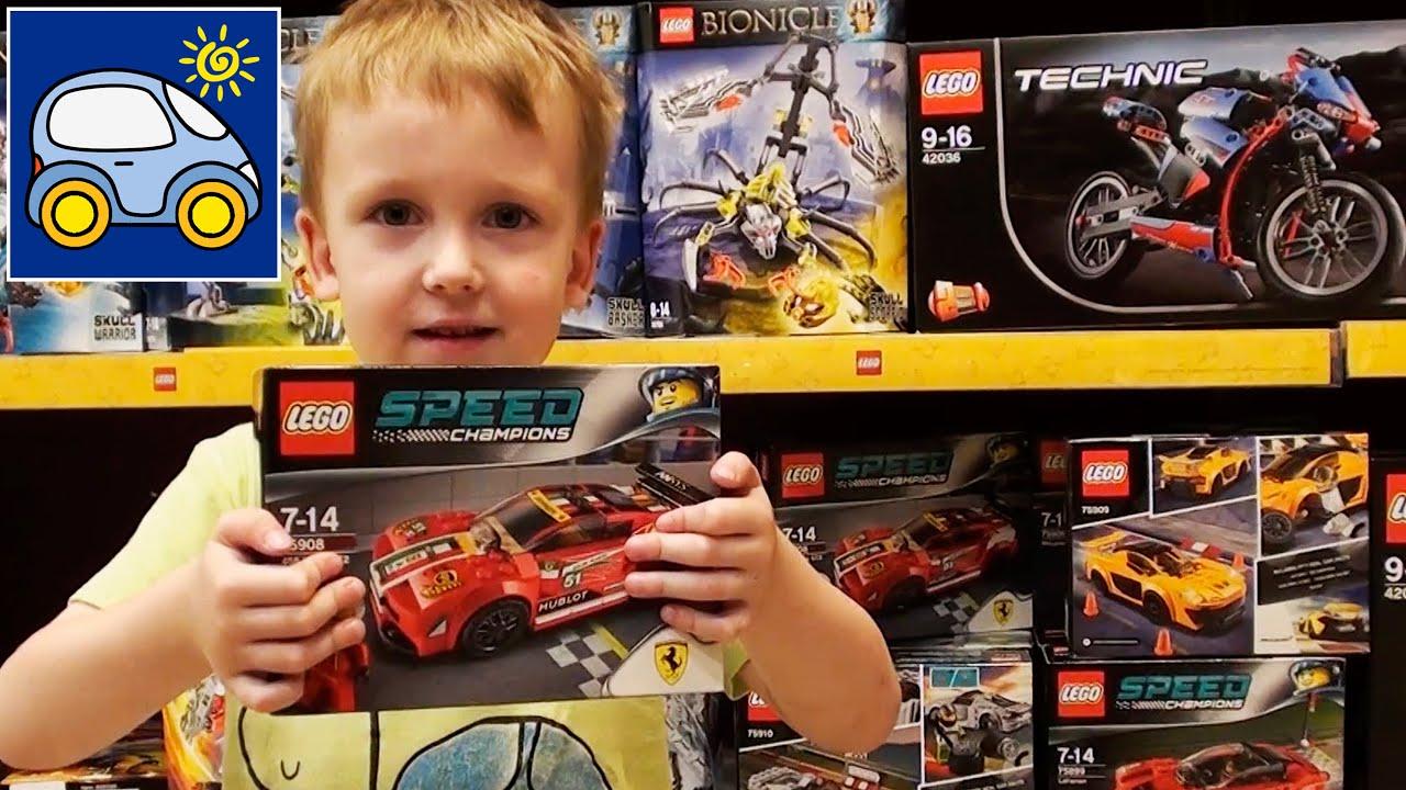 Лего игрушек набор