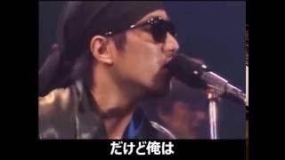 長渕剛 とんぼ 歌詞 ROMAJI コツコツとアスファルトに Kotsu kotsu to a...