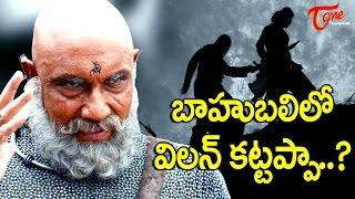 Repeat youtube video Is Kattappa The Villain In Baahubali #FilmGossips