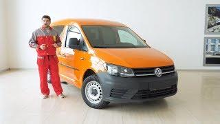 Volkswagen Caddy. Стоит ли брать? | Подержанные автомобили