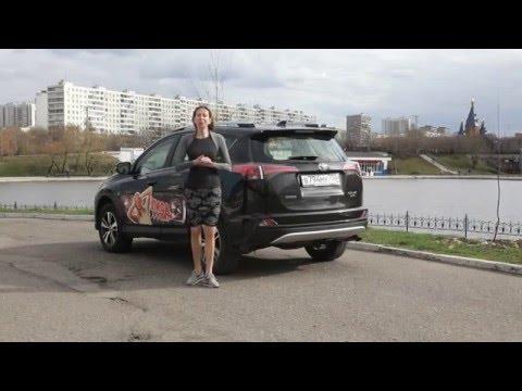Тойота РАВ4/Toyota RAV4. Шумные, жесткие, неубиваемые домашние тапки. Лиса Рулит.