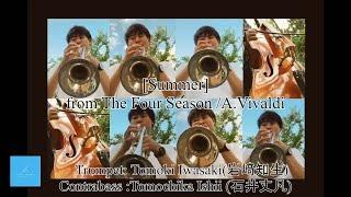 [Summer]from The Four Season /A.Vivaldi, Trumpet: Tomoki Iwasaki, Contrabass :Tomochika Ishii【EOC♪】