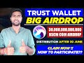 $150 CRYPTO 🔥 - TRUST WALLET FREE TOKEN CLAIM 2021 - FREE AIRDROP TOKEN 2021 - BSCM COIN AIRDROP