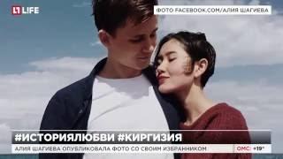 Дочь президента Киргизии вышла замуж за россиянина