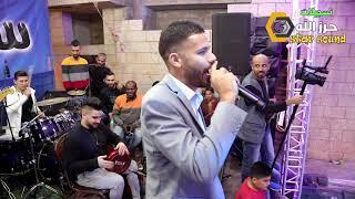 الفنان انس صباح كوكتيل نااار من حفلة حسام عواد طولكرم مع تسجيلات حرزالله