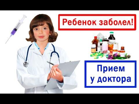 Нужно ли давать ребенку антибиотики: 👶 все о беременности