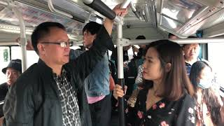 Xi'an  (2) Mia Asocio, Mia Urbo, Konekto kun Esperantaj Organizoj