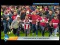 Как Чемпионат мира по футболу отразился на Иркутске
