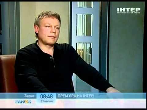 Сергей Жигунов о фильме \