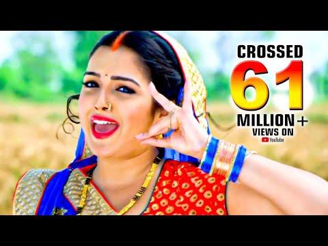 Aamrapali Dubey का सबसे प्यार भरा गीत 2018 - जो आपको दीवाना बना देगा