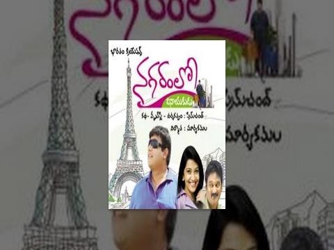 Nagaram Lo Vinayakudu Telugu Full Length Movie HD - Krishnudu || Ramya