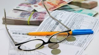 Все о коммунальных платежах в Москве!