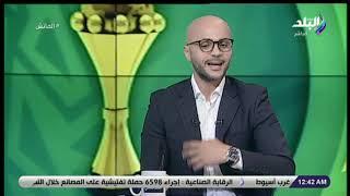 الماتش - تامر بدوي يعلق على خسارة منتخب مصر: «جنوب افريقيا استغل نقاط ضعف الفريق»
