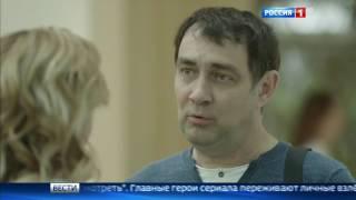 """Россия 1, """"Вести"""", январь 2017"""