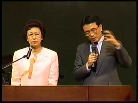 YOKOHAMA, JAPAN - CHURCH GROWTH BY WALKING WITH GOD