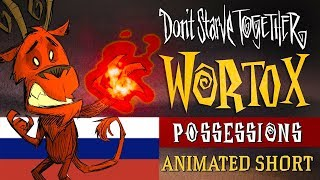 [RUS] Don't Starve Together: Possessions [Wortox Animated Short]
