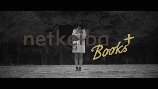 netkeiba.comがお送りする、書籍スタイルの新サービス『netkeiba Books...