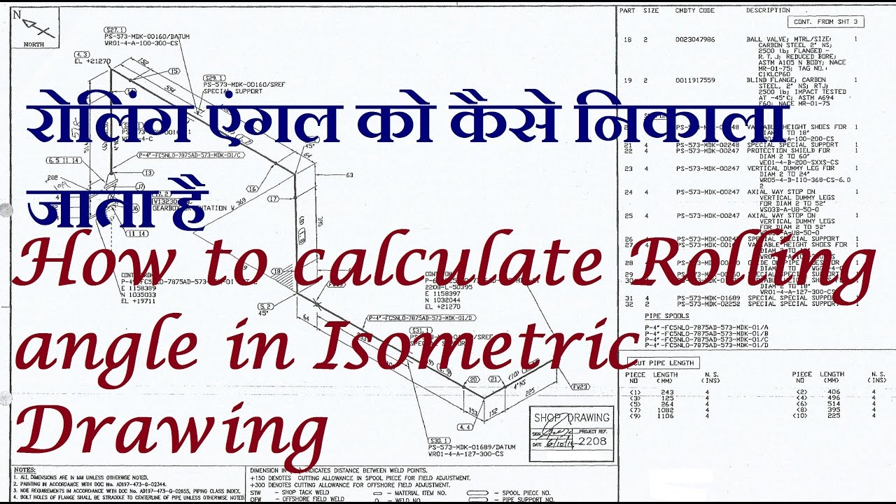 How To Calculate Rolling Degree Slope In Isometric Drawing Youtube