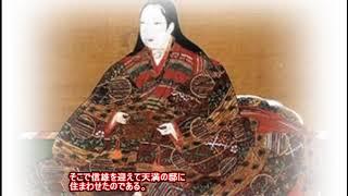 「世界に誇れる宝の博物館」にようこそ! 館長 溝田孝一 写真「日本外史...