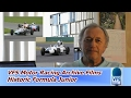 VFS Motor Racing Archive Films | Historic Formula Junior Championship | An Amazing Success Story