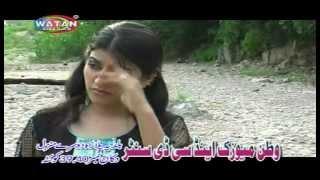 Phari Maheay Naeem Hazarvi HD720P
